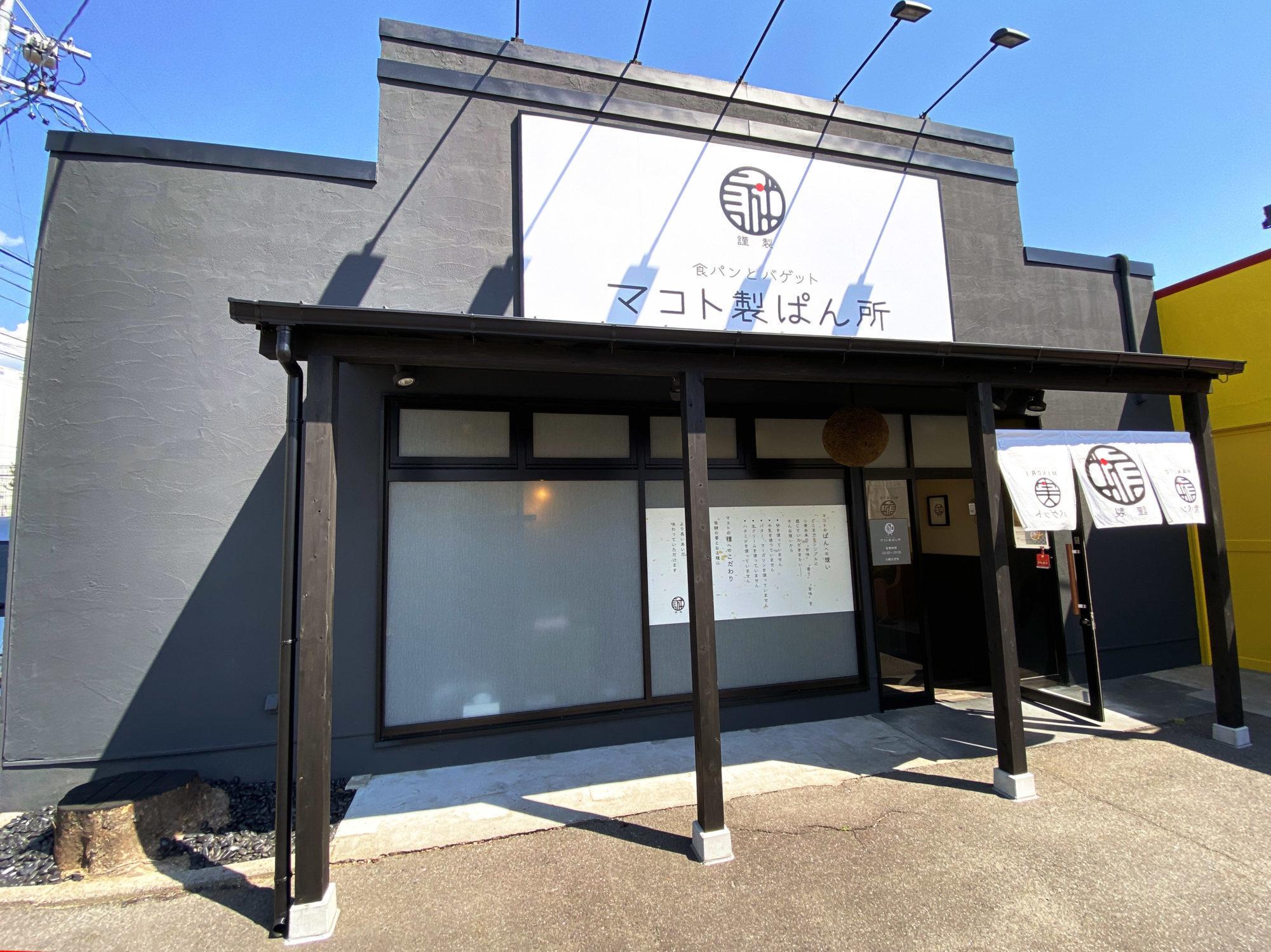 小京都の酒蔵